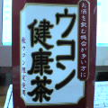 img20070123_t40.jpg