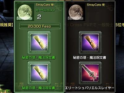 20120123-09.jpg