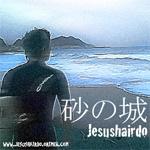 SunaNoShiro_Small.jpg