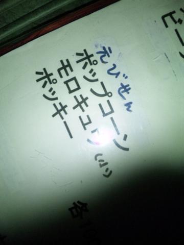 091002_234007.jpg