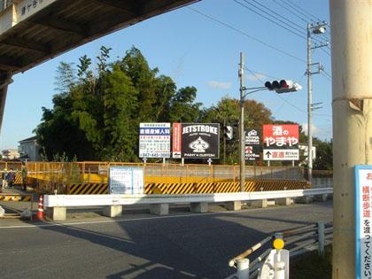 20081204-16.jpg