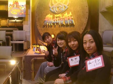 NHK 073_convert_20080508131009