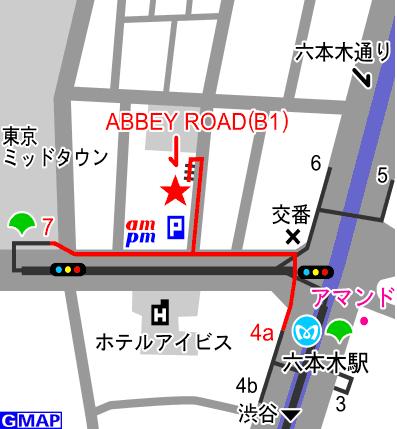 アビー地図