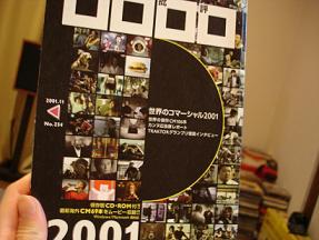 20050921000338.jpg