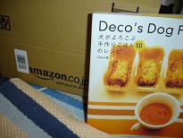 DSCbook.jpg