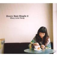 Every Best Single 2