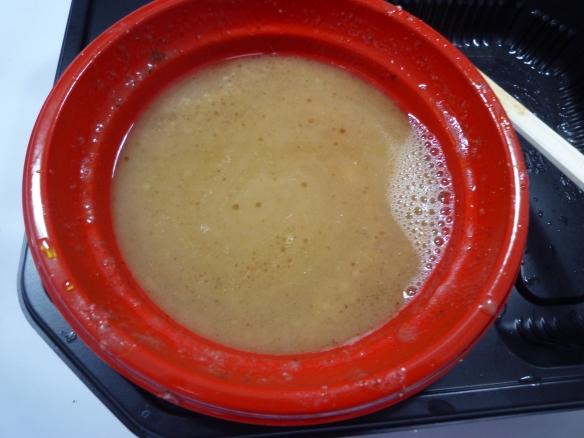 くり山 スープ割