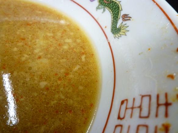 11年12月9日 鶴見 スープ
