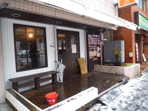 浜の麺バカ 12年2月29日