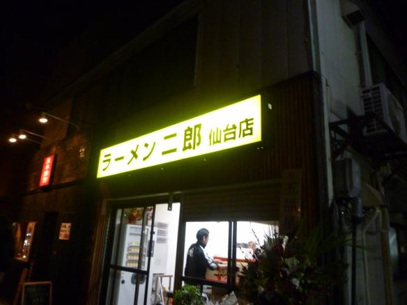 仙台店.jpg
