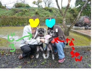snap_jirokkosan_2008115203047.jpg