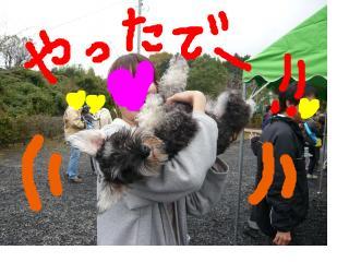 snap_jirokkosan_2008115205620.jpg