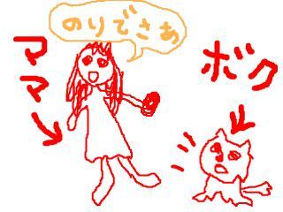 snap_jirokkosan_200812519409.jpg