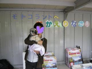 snap_jirokkosan_20091020545.jpg