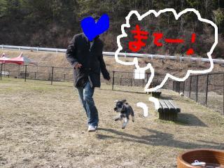 snap_jirokkosan_200910232833.jpg