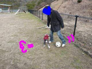 snap_jirokkosan_200910232951.jpg