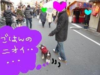 snap_jirokkosan_20091511564.jpg