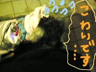 snap_jirokkosan_200970193110.jpg