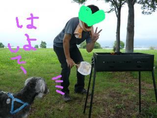 snap_jirokkosan_200973203718.jpg