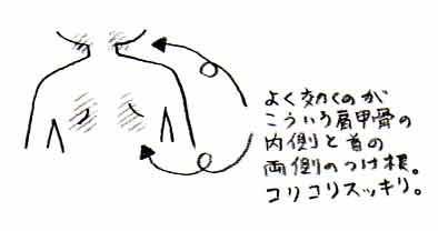 yuta-pon2.jpg