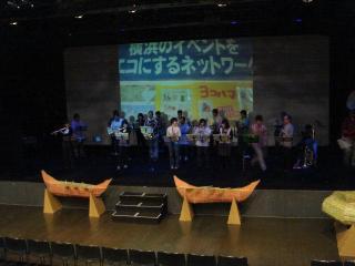 2008_赤レンガ倉庫_04