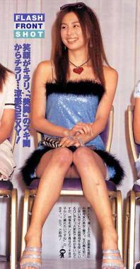 米倉涼子パンチラ