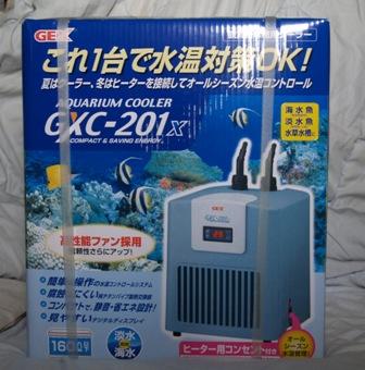 gex201x.jpg