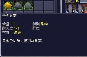 bi_20081031005908.jpg