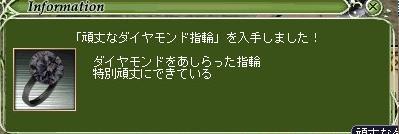 bi_20081031010018.jpg