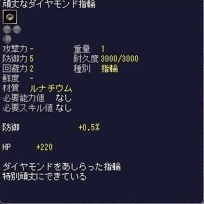 bi_20081031010019.jpg