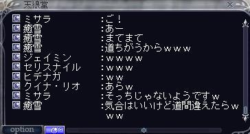 bi_20081201213041.jpg