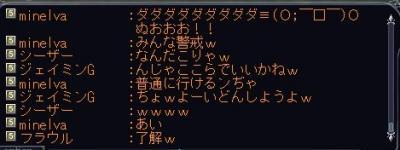 bi_20090418230408.jpg