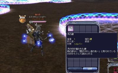 bi_20090514003032.jpg