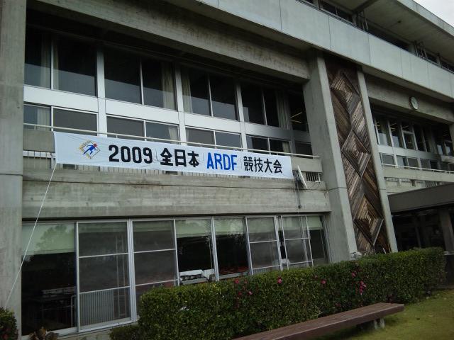 ARDF_1