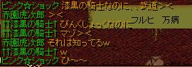 GVH.jpg