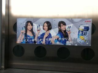 hyouketsu_p