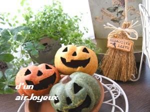 pumpkin081030-7