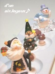 X'masSugarCandy-1a