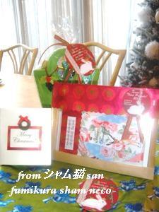 fromシャム猫さん20081224