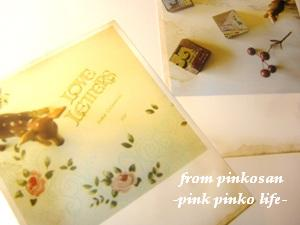 card_2008 from pink pinko life no.4