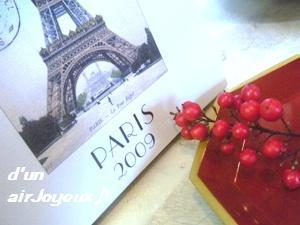 HappyNewYear2009-4