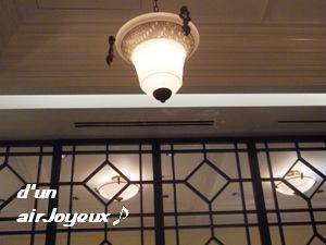 上海老飯店-20090116-3