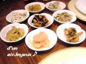 上海老飯店-20090116八味小碟-1