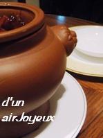20090116-醤汁肉