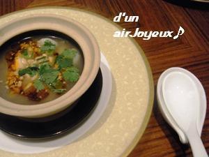 上海老飯店-20090116-13