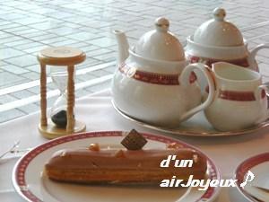 FauchonCafe081113-3