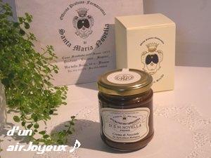 Hazelnut-compote081111-1