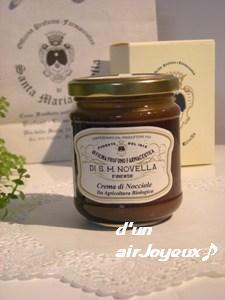 Hazelnut-compote081111-2