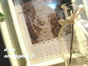 Nov_calendar_from_pinkosan5
