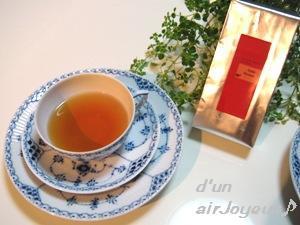 teatime_silverpot081201